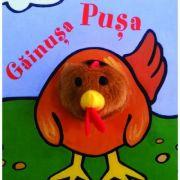 Gainusa Pusa. Carte jucarie
