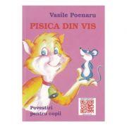Pisica din vis - Vasile Poenaru