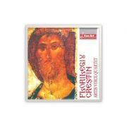 CD audio Florilegiu crestin – Artis Voice Quartet