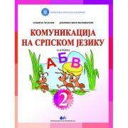 Comunicare in limba materna sarba. Manual pentru clasa II - Malimarcov Dubravca-Mara, Peianov Slavena