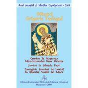 Cuvant la Nasterea Mantuitorului si la Sfintele Pasti - Sfantul Grigorie Teologul