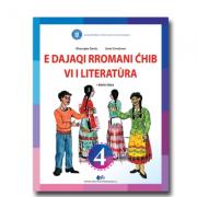 Limba si literatura materna rromani. Manual pentru clasa IV - Gheorghe Sarau, Cordovan Ionel