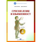 Limba si literatura materna sarba. Manual pentru clasa IV - Jupunski Vera, Malimarcov Dubravca-Mara