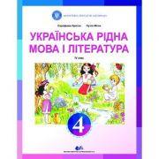 Limba si literatura materna ucraineana. Manual pentru clasa IV - Serafyma Crygan, Lucia Mihoc