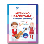 Muzica si miscare pentru scolile si sectiile cu predare in limba materna sarba. Manual pentru clasa IV - Fericean Diana, Bugarschi Iota