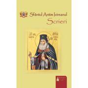 Scrieri - Sfantul Ierarh Martir Antim Ivireanul