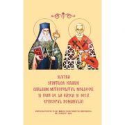 Slujba Sfintilor Ierarhi Varlaam Mitropolitul Moldovei si Ioan de la Rasca si Secu, Episcopul Romanului