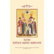 Slujba Sfintilor Martiri Brancoveni