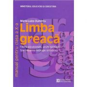 Manual pentru limba greaca clasa X-a