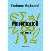 Matematica. Evaluare nationala - Petrus Alexandrescu