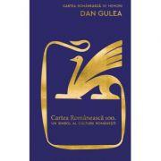 Cartea Romaneasca 100. Un simbol al culturii romanesti - Dan Gulea