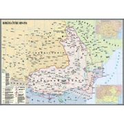 Romania intre 1859-1914 (IHMOD13)