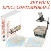 Set folio. Epoca Contemporana - 24 de folii (IHF-C)