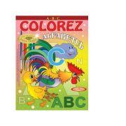 Colorez Alfabetul - Petru Ghetoi