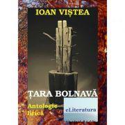 Tara bolnava - Ioan Vistea