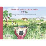 Calatorie prin traditiile Chinei. Vara - Gao Chunxiang, Shao Min