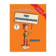 Fise interdisciplinare. Grupa mare 5-6 ani - Adina Grigore