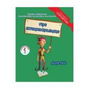 Fise interdisciplinare. Grupa mica 3-4 ani - Adina Grigore