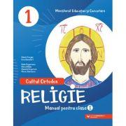 Religie-Cultul Ortodox. Manual pentru clasa I