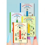 Pachet carti de colorat Hoinari prin anotimpuri, 4 volume - Rotraut Susanne Berner