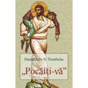 Pocaiti-va - Panaghiotis N. Trembelas