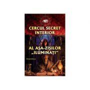 Cercul secret interior - Anonimus