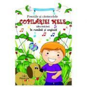 Poeziile si cantecelele copilariei mele, din folclor in romana si engleza