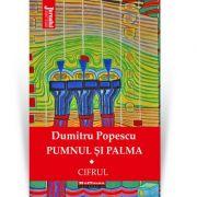 Pumnul si palma, Vol. 1 - Dumitru Popescu