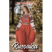 Rusoaica - Gib Mihaiescu