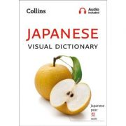 Japanese Visual Dictionary. A photo guide to everyday words and phrases in Japanese