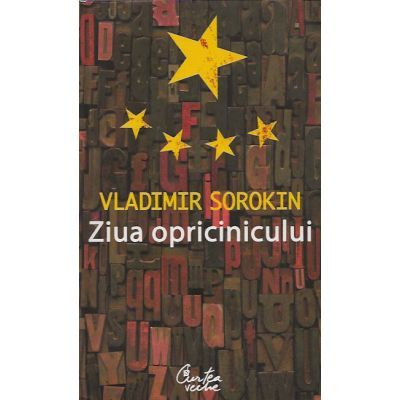 Ziua opricinicului - Vladimir Sorokin
