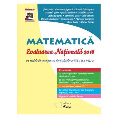 Evaluare nationala 2016 - Matematica