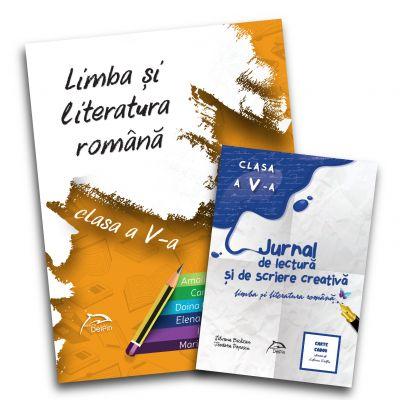 Limba si literatura romana 2017 – clasa a V-a + CADOU 'Limba si literatura romana - Jurnal de lectura si scriere creativa, clasa a V-a'
