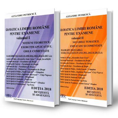 Pachet - Admitere pentru Academia de Politie, anul 2018. Gramatica limbii romane, 3412 de grile, si notiuni de teorie (Alexandru Petricica )