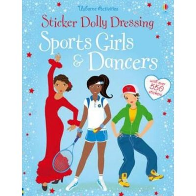 Sports Girls and Dancers
