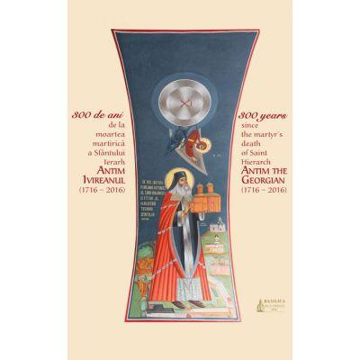 300 de ani de la moartea martirica a Sfantului Ierarh Antim Ivireanul. Album in limba romana si engleza - Arhim. Mihail Stanciu