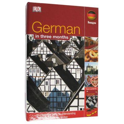 German In Three Months