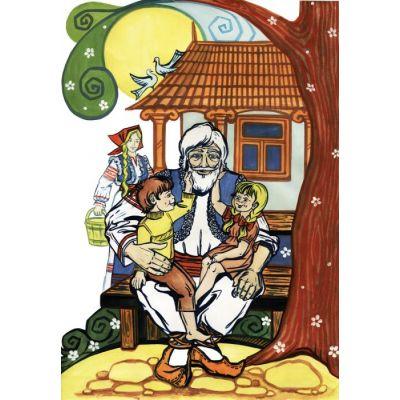 Bunicul - Plansa poveste (PP7)
