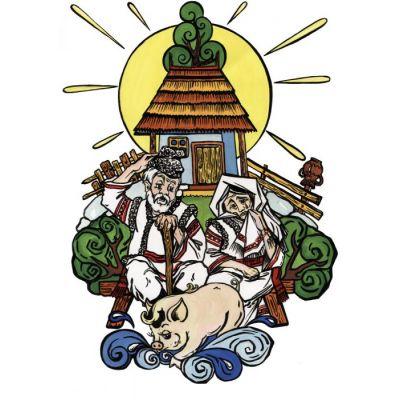Povestea porcului - Plansa poveste (PP10)
