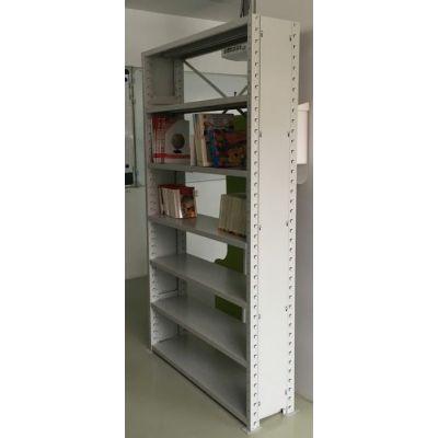 Raft metalic pentru biblioteca (RMB7)