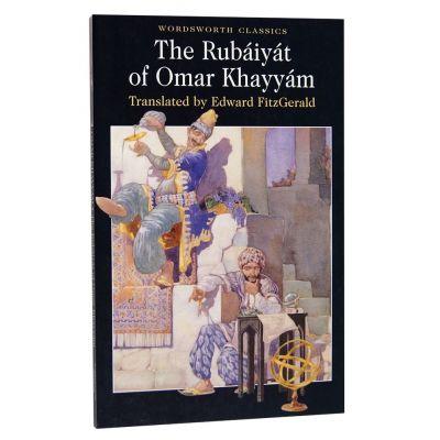 Rubaiyat - Omar Khayyam