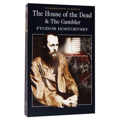 The House of The Dead. The Gambler - Fyodor Dostoevsky