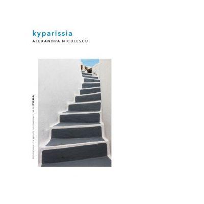 Kyparissia - Alexandra Niculescu