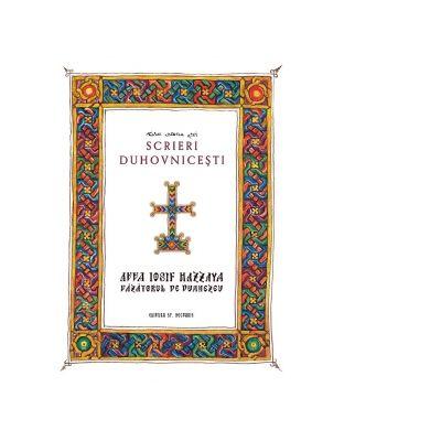 Scrieri duhovnicesti - Avva Iosif Hazzaya