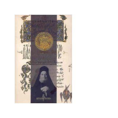 Talcuiri si Cateheze - Talcuire la viata Cuviosului Nil Calavritul - Vol. I - Arhimandrit Emilianos Simonopetritul