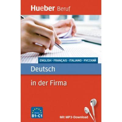 Deutsch in der Firma Buch mit MP3-Download Englisch, Franzosisch, Italienisch, Russisch - Axel Hering
