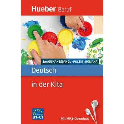 Deutsch in der Kita Buch mit MP3-Download Griechisch, Spanisch, Polnisch, Rumanisch - Carola Klippert, Judith Kluber